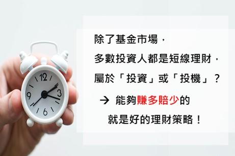 Dr. 蔡-精選文章