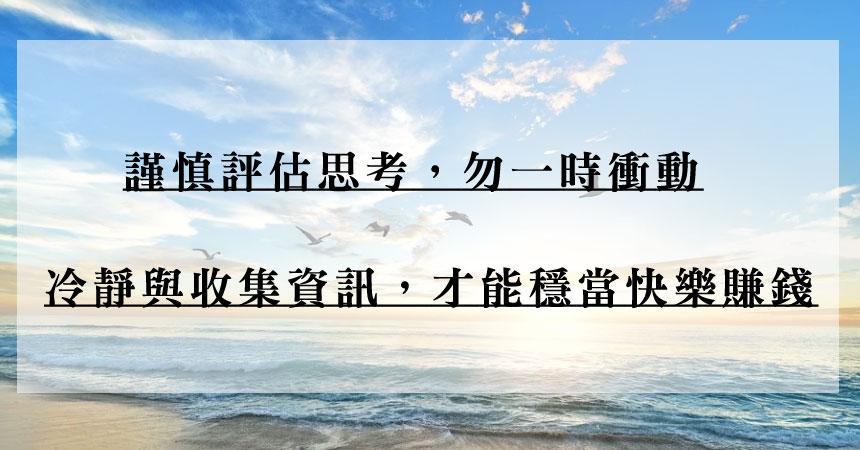 羅右宸-精選文章