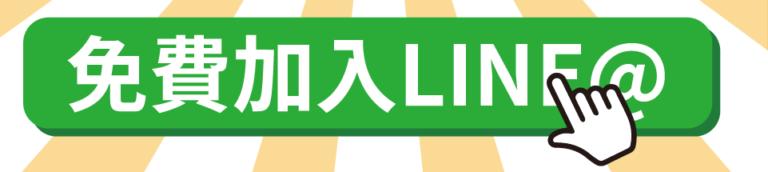 威利老師-課程介紹